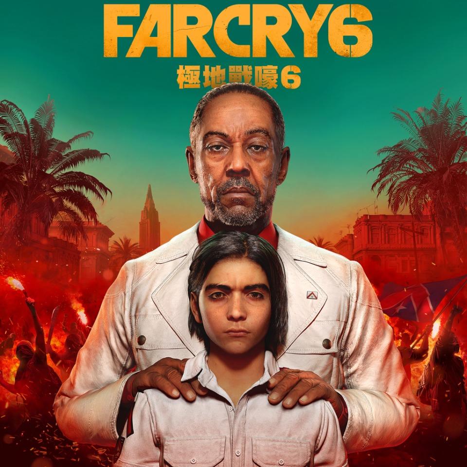 Far Cry 6 artwork