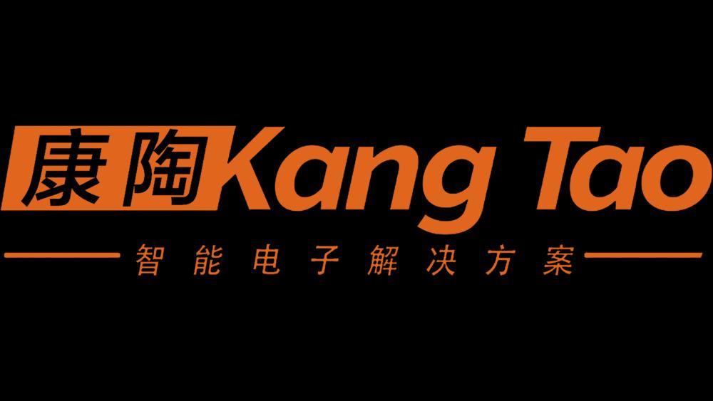 Kang Tao Cyberpunk 2077