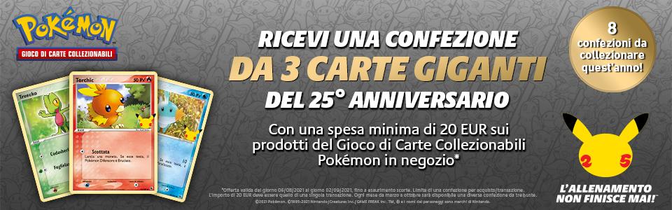 Pokémon GCC